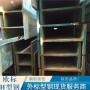 歐標H型鋼HEM260歐標工字鋼生產基地
