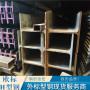 歐標H型鋼IPBV200歐標角鋼 原料