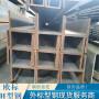 歐標H型鋼HEB800歐標型材鋼結構梁柱構件
