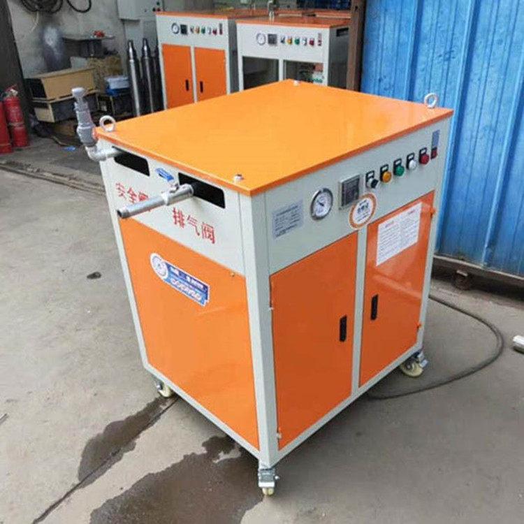 歡迎##潮州全自動橋梁養護器-蒸汽養護機