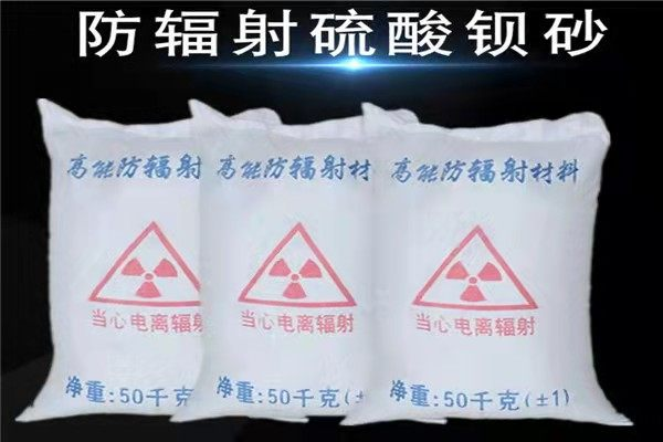 2021報價##陜西西安CT室鉛板銷售廠家##鑫安特銷售廠家