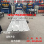 南京铝镁锰板厂家/13621667462
