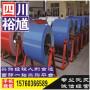 凉山新华Q355BH型钢,快速报价Q355B物流配单供应