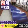 遂宁工字钢钢材市场价格|遂宁工字钢供应商
