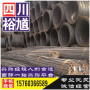资阳长峰HRB400E螺纹钢,快速报价Q355B物流配单供应