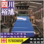四川屏山花纹卷生产厂家【裕馗集团】提供供应链货源资源