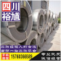 绵阳角钢现货资源|绵阳角钢一级供应商