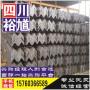 雅安角钢销售企业|雅安角钢厂家报价