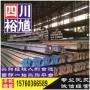 南充工字钢经营部|南充工字钢现货供应商