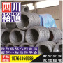 成都市濟鋼中厚板銷售公司-四川省鋼材配送企業