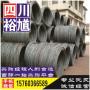 乐山槽钢企业|乐山槽钢报价