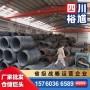白朗軌道鋼-鋼鐵銷售,鋼材市場