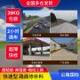 浙江道路修補劑路面裂縫修復-聚合物砂漿