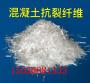 六安維聚乙烯醇纖維&價格