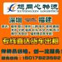 惠州秋长到重庆长寿区有9米6高栏大货车出租《精品》