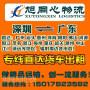 惠州秋长到河北邢台6.8米9.6米开篷大货车出租(回程车往返)