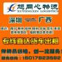 新聞:東莞塘廈至廣東珠海6.8米9.6米開篷大貨車出租(回程車往返)