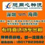 惠州惠城到江苏扬州6.8米9.6米开篷大货车出租(@包整车)
