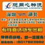 惠州惠陽白石到湖北荊州13.5米高欄車17.5米平板車調度@(整車運輸)