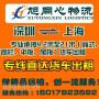新闻:佛山高明到青海海东货运公司《精品》