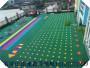 嘉善篮球场拼装地板幼儿园河北湘冠体育