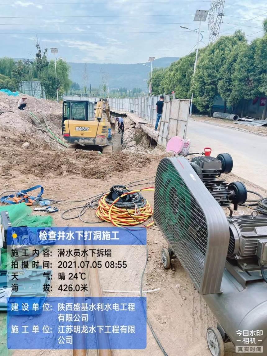2021歡迎訪問##黃岡市水下封堵公司##實業集團
