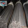 今日报价:35ncd5非标准结构钢能做到多少硬度值@钢泽扬州快讯