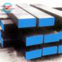 『今日报价』:x20cocrwmo10-9热作合金模具钢铸件@松桃〖讯息〗