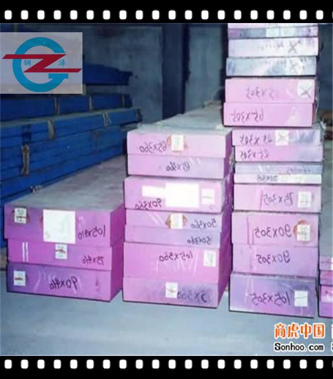 15b37h钢材生产制造商15b37h蒸汽回火红岗钢泽新闻资讯