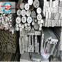 今日報價:1.6513調質結構鋼廠家直發1.6513調質結構鋼@吉安鋼澤快訊