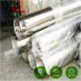 cx-1硬质合金、上海特殊钢哪家正宗定西泽快报