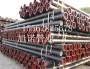 自治区石河子市1200铸铁管