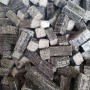 含山#木屑顆粒廠家供應