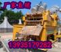 江蘇南京泥漿泵分離器 橋梁樁基泥漿分離器