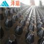 今日報價:潞西2.5公分排水板@足克足重