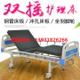 六安护理床价格比较