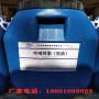 福建福州马尾呋喃树脂胶泥 呋喃砂浆 呋喃胶粉厂家HY