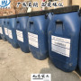 今年优选:广东深圳呋喃树脂胶泥 呋喃砂浆 呋喃胶粉厂家供货