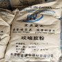 可靠:广东清远连南呋喃树脂胶泥 呋喃砂浆 呋喃胶粉市场走向