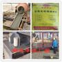 2021##武漢奓山安建灌漿建材有限公司##生產