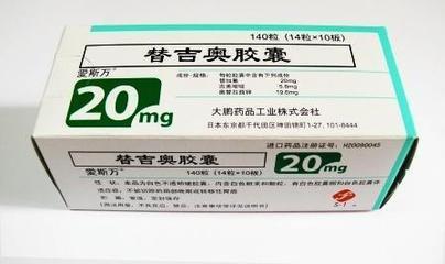 求购血栓通13614552079高价收药