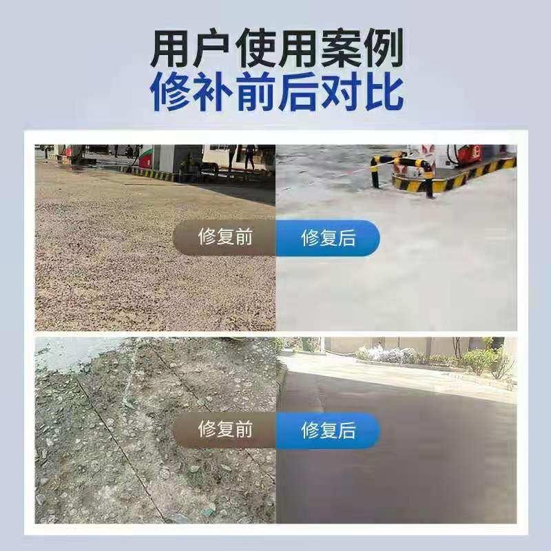 河南省焦作市馬村區粘結力強路面修補料批發價格品牌