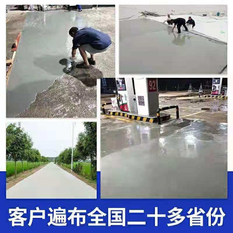 山東省青島市市北區水泥路面修補料批發價格使用說明