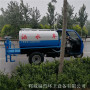樂山5噸吸糞車可配送到廠—鄆城福哲環衛設備有限公司