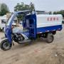 伊犁大型灑水車銷售電話——鄆城福哲環衛車