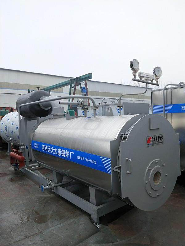 撫順8噸燃油熱水鍋爐 用于料倉供熱 水池加熱