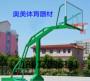 日喀则-篮球架钢化篮板(价格行情)