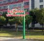 每周回顾 徐州市丰县165圆管篮球架