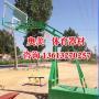 金乡县室内篮球架市场报价