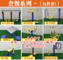 新闻:[锡林郭勒盟阿巴嘎旗室外�r候健身器材]锻々炼原理科学